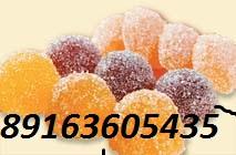 Куплю любые просроченные продукты питания 8-916-3605435 8-977-790-97-98 расул